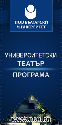 Банер НБУ