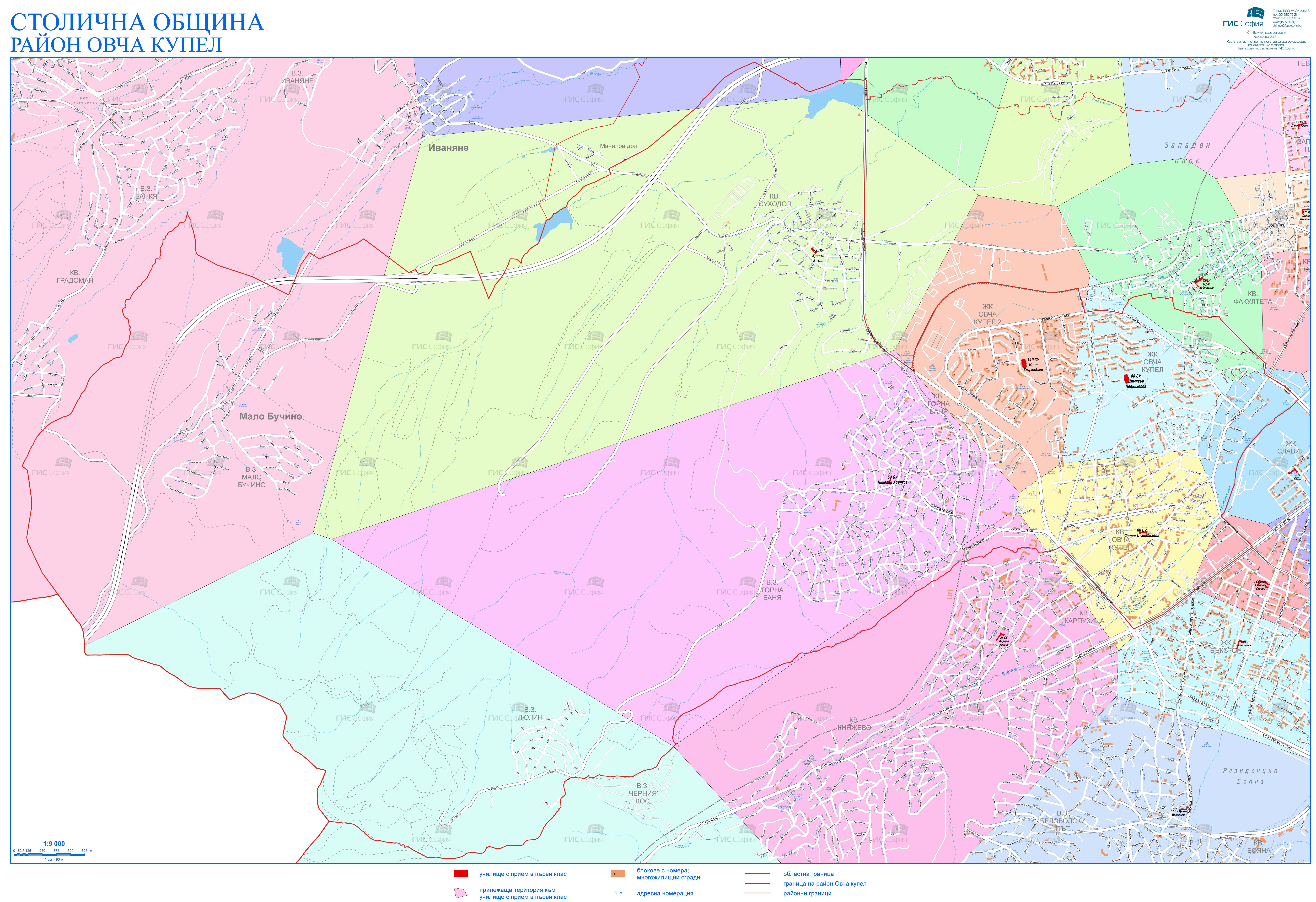 Podrobna Karta Na Uchilishata I Prilezhashite Km Tyah Teritorii