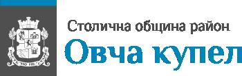 "Столична община район ""Овча купел"""